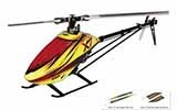 GAUI X7 Formula Helicopter Kit (With Halo Blades) 070121
